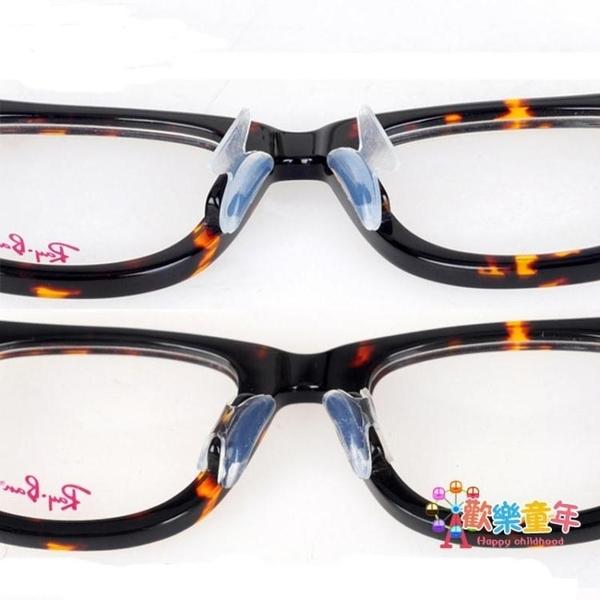 眼鏡鼻貼 眼鏡配件鼻托墊硅膠鼻墊眼睛防滑增高太陽鏡框架鼻貼