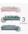 【歐雅系統家具】卓卡拉扣設計布沙發-三人座-玫瑰粉(缺貨中)