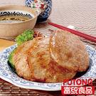 【富統食品】照燒肉排 (40g/片;10片/盒)