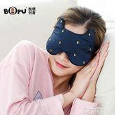 創意睡覺真絲眼罩睡眠冰袋遮光冷敷透氣女男卡通可愛成人個性夏季   麥琪精品屋