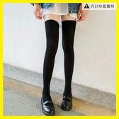 店長推薦春秋款長筒襪日系女學生長襪女士過膝襪顯瘦純棉高筒襪韓國大腿襪【奇貨居】