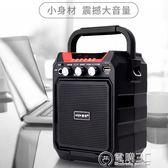 S15無線藍芽音箱迷你便攜式插卡戶外手機小音響低音炮播放器WD 電購3C