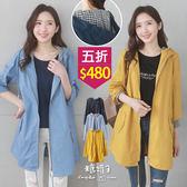 【五折價$480】糖罐子皮標口袋造型連帽拉鍊抽繩外套→預購【E54401】
