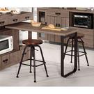 【森可家居】哈珀L型桌面架(不含椅) 8CM901-3 餐桌 木紋質感