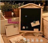 韓迷你可愛創意木屋可立可掛畫板小黑板留言板磁性店鋪吧台廣告板 WD 薔薇時尚