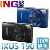 CANON IXUS 190 輕便型 數位相機 彩虹公司貨 10倍光學變焦 24mm廣角