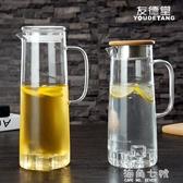 家用耐熱高溫玻璃冷水壺 晾涼白開水杯扎壺 防爆大容量透明涼水壺 海角七號