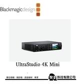 【BMD】BlackMagic UltraStudio 4K Mini 專業輸出/擷取盒 BDLKULSDMINI4K 【公司貨】