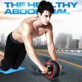 健腹輪腹肌輪男士靜音訓練器收腹部健身器材家用女士減肚子滾滑輪第七公社