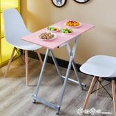 小戶型摺疊桌簡約吃飯桌家用餐桌簡易戶外便攜式擺攤桌可摺疊桌子igo    西城故事