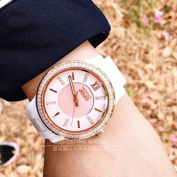 NATURALLY JOJO晶鑽羅馬時標陶瓷時尚腕錶JO96933-80R原廠公司貨