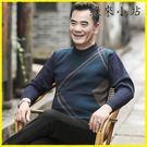 針織毛衣 中老年男加厚圓領保暖毛衣針織打底衫
