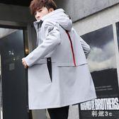 秋裝夾克外套男士韓版修身青少年中長款潮流帥氣風衣春季外衣褂子 qf13143【科炫3c】