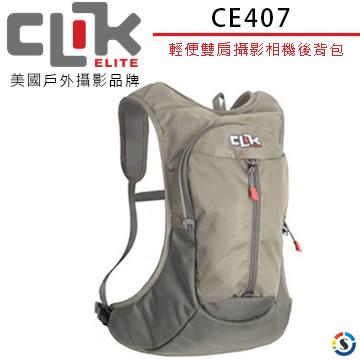 ★百諾展示中心★CLIK ELITE  CE407 美國戶外攝影品牌 輕便雙肩攝影相機後背包Adrenalin Harness