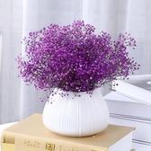 滿天星幹花帶花瓶幹花花束家居擺設小清新擺件客廳插花 露露日記