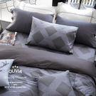 OLIVIA 【湯瑪士 深灰 】 6X6.2尺 加大雙人床包枕套三件組 100%精梳純棉 都會簡約系列 台灣製