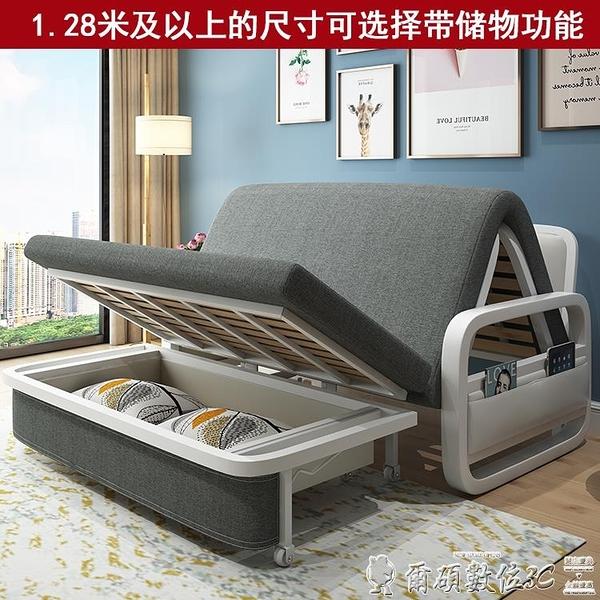 折疊沙發 沙發床單人寬80cm可折疊兩用單人折疊床多功能小戶型陽臺伸縮床 爾碩