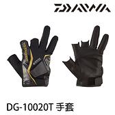 漁拓釣具 DAIWA DG-10020T 黑 [露三指手套]