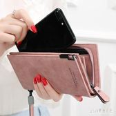KQueenStar新款女士錢包 女長款日韓拉鏈搭扣簡約手包學生錢夾 qf8880『Pink領袖衣社』