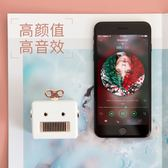 大音量少女心藍牙音箱迷你可愛無線手機便攜重低音炮桌面創意ins戶外電腦小音響家用