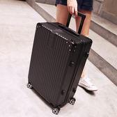 拉桿箱旅行箱子20寸韓版密碼皮箱萬向輪潮男女網紅行李箱insYYP   琉璃美衣