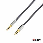 LINDY林帝 CROMO LINE 3.5mm立體音源 公對公 1m