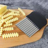 多功能切菜器家用做飯小工具薯條刀創意廚房用品廚具土豆切花神器「韓風物語」