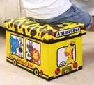 兒童玩具收納凳儲物凳子可坐人衣服收納箱盒多功能寶寶卡通整理箱WY【免運】