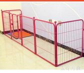寵物柵欄小型中型犬l大型犬狗狗圍欄室內兔子泰迪金毛 WD1165【衣好月圓】TW