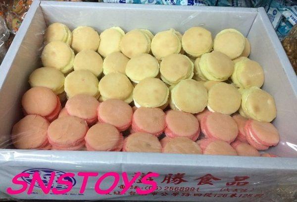 sns 餅乾 台式馬卡龍 精緻台版 馬卡龍 小西點 小蛋糕 大盒裝3.5台斤 直徑5.5cm (約126顆)