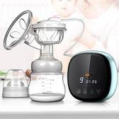 吸乳器 智能吸奶器電動大吸力液晶數顯充電擠奶器產后母乳收集拔奶器 韓先生
