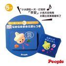 【奇買親子購物網】日本People 小太郎的玩具繪本(附迷你咬舔布書)