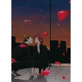 玫瑰人生 01