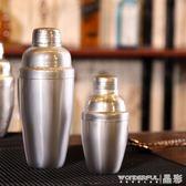 調酒杯 創意不銹鋼波士頓調酒器 美式雪克壺shaker酒吧搖酒壺雞尾酒倒酒 晶彩生活
