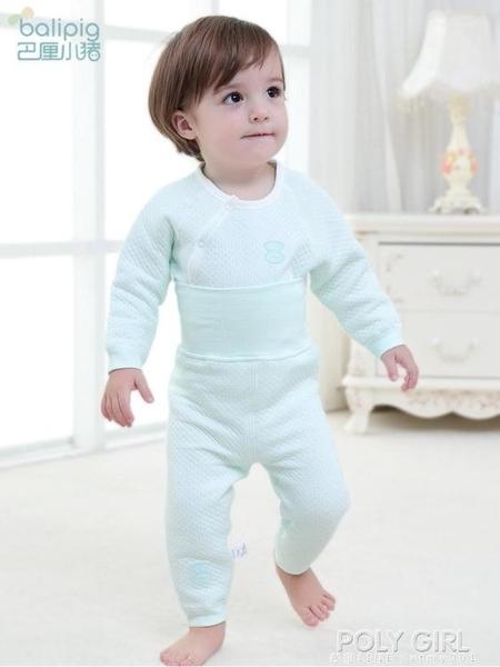 嬰兒保暖內衣套裝睡衣加厚新生兒衣服純棉寶寶冬裝兒童夾棉秋冬季 poly girl