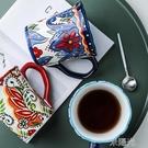 舍里波西米亞風手繪陶瓷咖啡杯馬克杯辦公室水杯茶杯早餐牛奶杯子 一米陽光