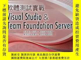 二手書博民逛書店軟件測試實戰-Visual罕見Studio&Team Found