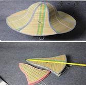 大沿草帽可折疊遮陽防曬太陽帽草帽
