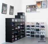 SNEAKER BOX 鞋櫃 鞋盒 兩個一組1160 一次訂六個 2500元 超商無法寄送 請選擇宅配唷  (布魯克林) SM07 SM09