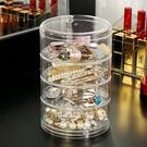 首飾盒 旋轉透明首飾盒耳環戒指手鏈發夾頭飾頭繩旅行便攜飾品盒整理盒子