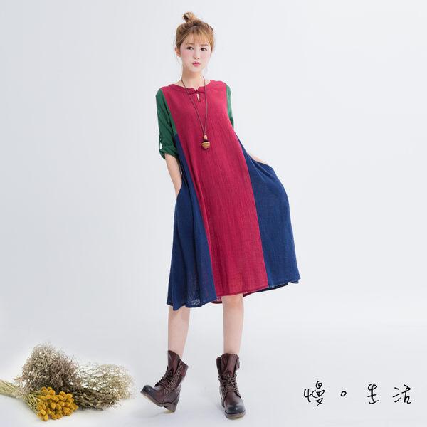 色塊拼接長袖洋裝(棗紅)-F【慢。生活】