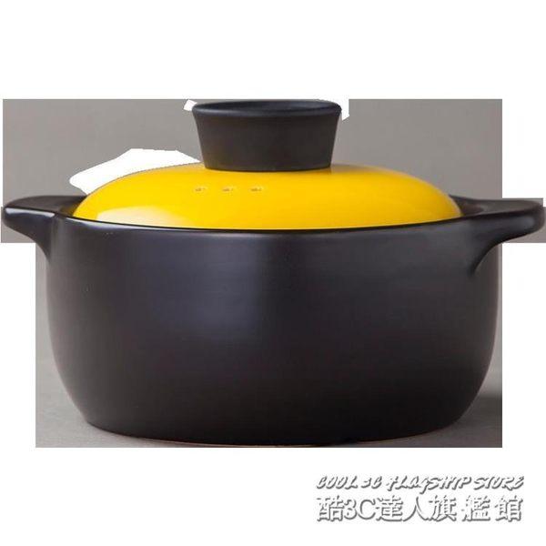 砂鍋燉鍋陶瓷鍋家用明火耐高溫  IGO