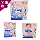 Moony 【日本境內】Moony增量版(黏貼)3包裝NB/S/M【免運直出】