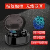 KD/酷第 KD*03藍芽耳機無線雙耳隱形耳塞觸控式運動跑步迷你超小  極客玩家  igo