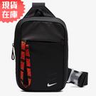 【現貨】Nike Sportswear Essentials 背包 側背包 休閒 黑 紅【運動世界】BA6144-010