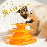 貓玩具  貓玩具轉隨身碟逗貓棒小貓玩具最愛貓貓玩具球逗貓  瑪奇哈朵