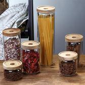 玻璃密封罐木蓋儲物罐食品收納罐