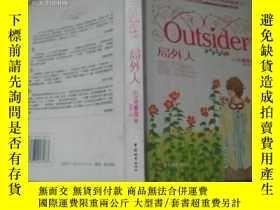 二手書博民逛書店Outsider罕見(局外人)Y10284 [韓]可愛淘著 中國