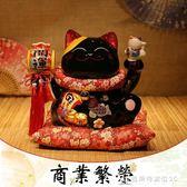 招財貓擺件 超大招財貓黑色招財貓超大號陶瓷開業禮品 酷斯特數位3c YXS
