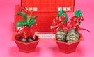 一定要幸福哦~~蓮蕉花+芋頭組禮盒、新娘嫁妝、結婚用品